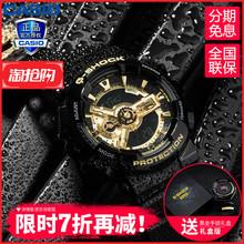 卡西欧手表男悟空限量版黑金gshock运动款钢铁侠漫威联名ga110