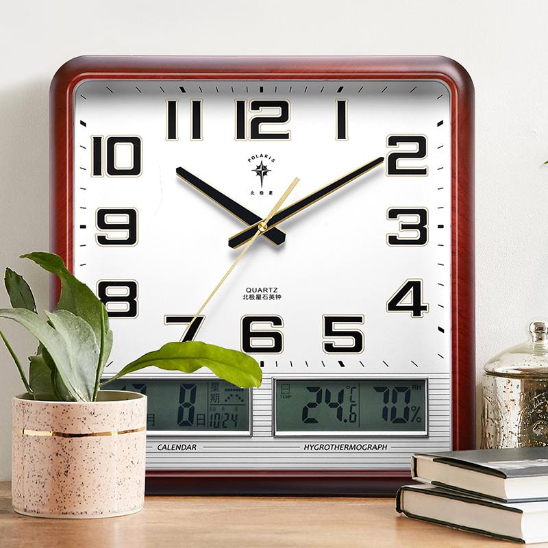 Часы на стену Артикул 529726650299