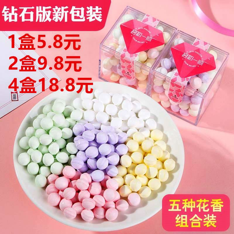 Deodorant, kiss candy, floral candy, date candy, chewing gum 95g gift box, 10 pieces of sea salt and mint
