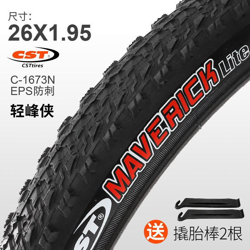 正新山地车防刺外胎26*1.95轻峰侠CST单车轮胎配件26寸自行车轮胎