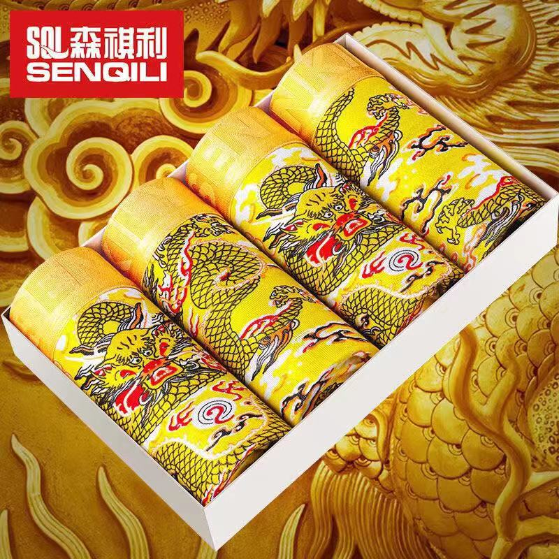 Senqili pants head mens fashion mens personalized golden dragon pattern youth bamboo fiber breathable mens underwear flat quarter pants