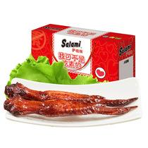全聚德旗舰店全聚德烤鸭年货全鸭礼盒老字号礼品北京特产烤鸭礼盒