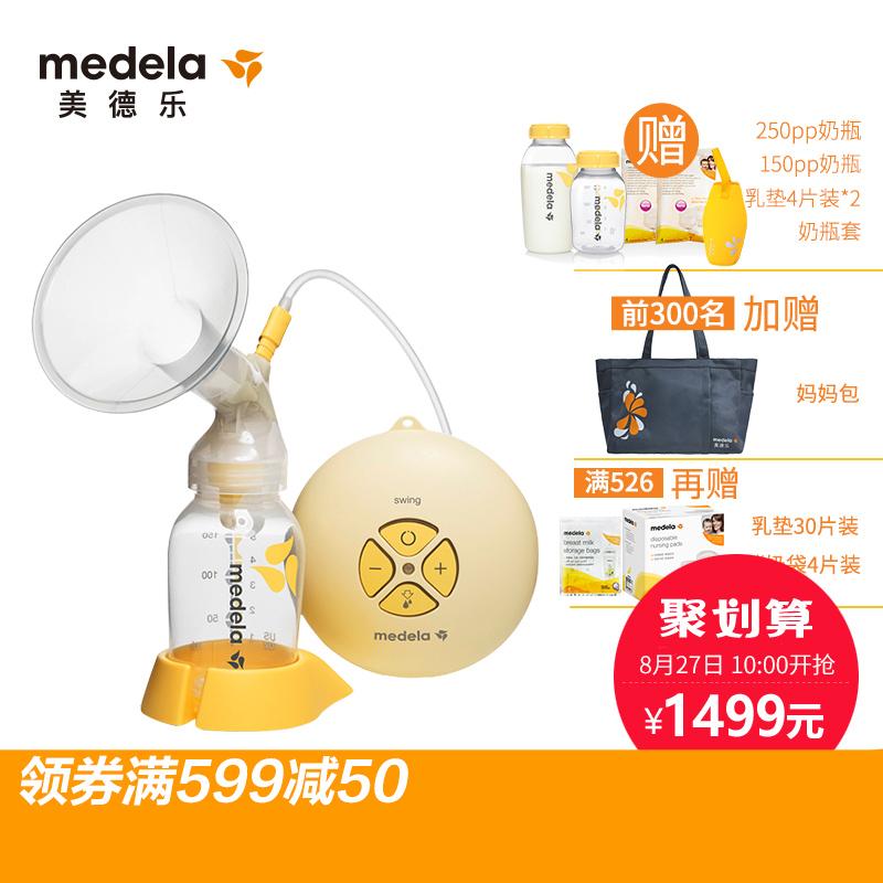 美德乐吸奶器单边电动正品丝韵自动吸乳器电动式孕产妇吸力大