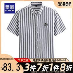罗蒙男士短袖衬衫2020夏季薄款时尚帅气衬衫青年潮流百搭条纹衬衣