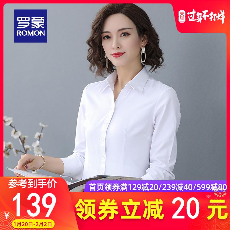 【团购】Romon/罗蒙新款女士长袖衬衫中青年休闲职业正装纯色衬衣