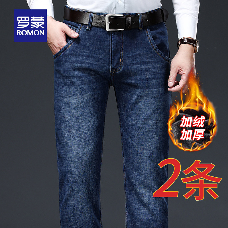 Romon plus cashmere jeans men's young and middle-aged slim casual pants autumn and winter thickening Korean style trendy stretch straight pants