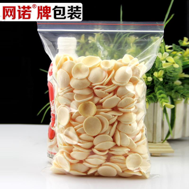 22*32*8丝网诺牌自封袋塑料封口袋礼品包装袋加厚透明方便型100只