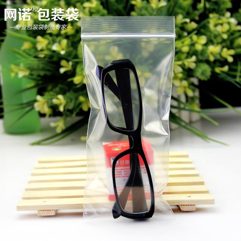 8*18*12丝自封袋包装塑料袋眼镜袋夹链袋礼品袋透明封口袋子100只