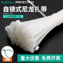 尼龙扎带塑料4*200大号超长捆绑绳卡扣强力扎线带绳固定器自锁式