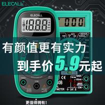伊莱科万用表数字高精度智能防烧全自动维修电工万能表小型便捷式