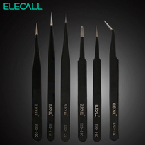 Small tweezers hair anti-static stainless steel pointed birds nest picking hair cell phone repair Tool acne seed Eyelash grafting