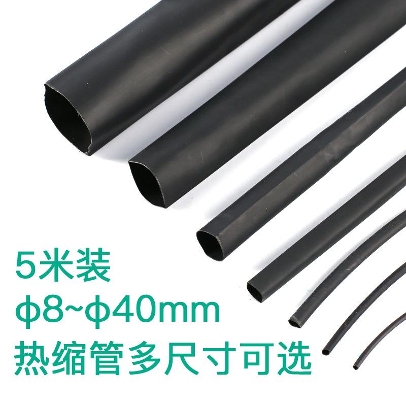 Электроизоляционные термоусадочные трубки Артикул 558925660663