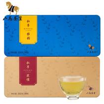 2019秋茶八马茶叶铁观音安溪乌龙茶清香浓香型组合礼盒装504克