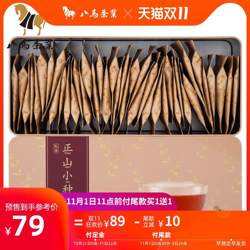 八马茶叶 武夷山正山小种红茶小包装盒装自饮180克-红茶(八马旗舰店仅售89元)