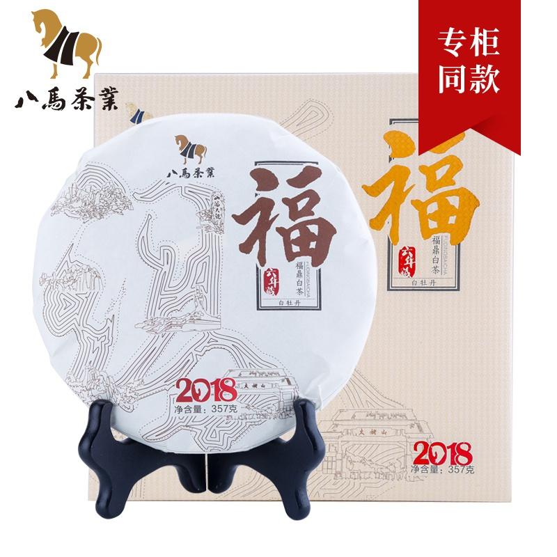 Чай Пай Му Тан Артикул 581863366749