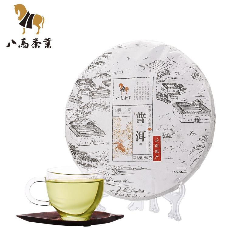 八马茶叶 云南普洱茶大叶种普洱生茶晒青毛茶黑茶生茶-晒青(八马旗舰店仅售79元)