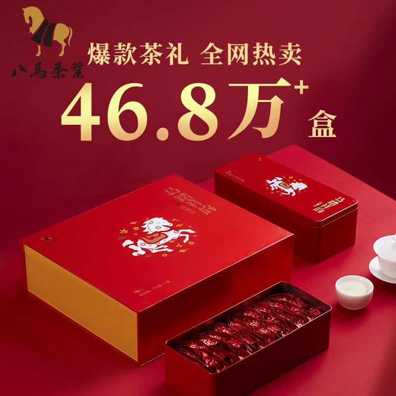 【薇娅推荐】八马茶叶安溪铁观音清香型特级乌龙茶礼盒装504g