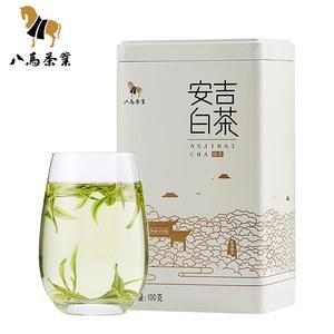 2019安吉白茶罐装100克八马茶叶