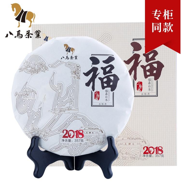 Чай Пай Му Тан Артикул 581928729878