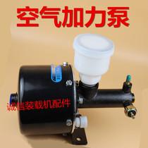 装载机铲车空气加力泵气刹刹车泵刹车助力器气刹总泵空气加力泵