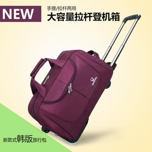 拉杆包旅游男女手提旅行袋大容量行李包登机箱包可折叠短途旅行包图片