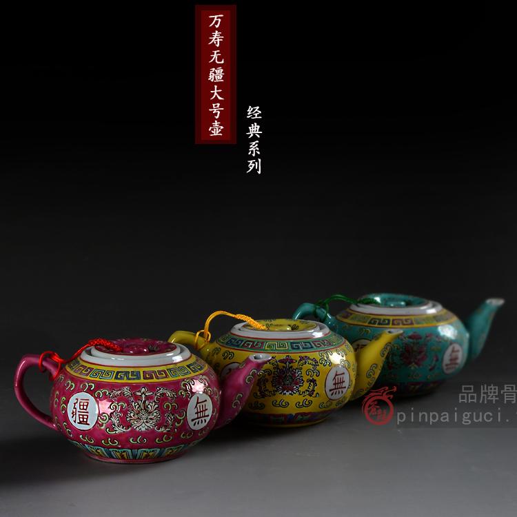 景德镇手绘厂货粉彩万寿无疆茶杯茶壶茶碗古董古玩仿古瓷器柿饼壶