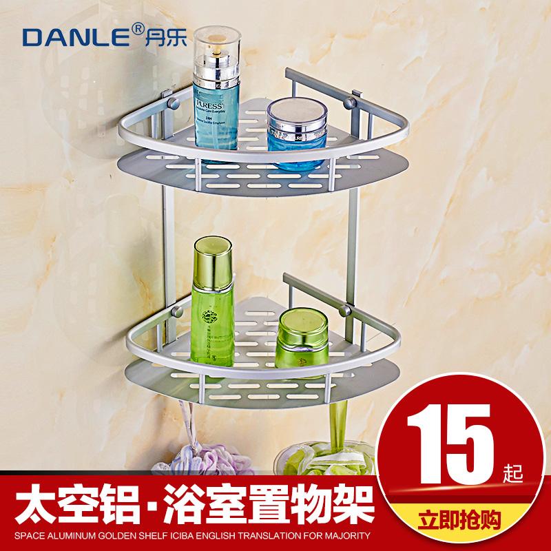 衛生間置物架 浴室太空鋁轉角架洗手間廁所衛浴三角形收納架 壁掛