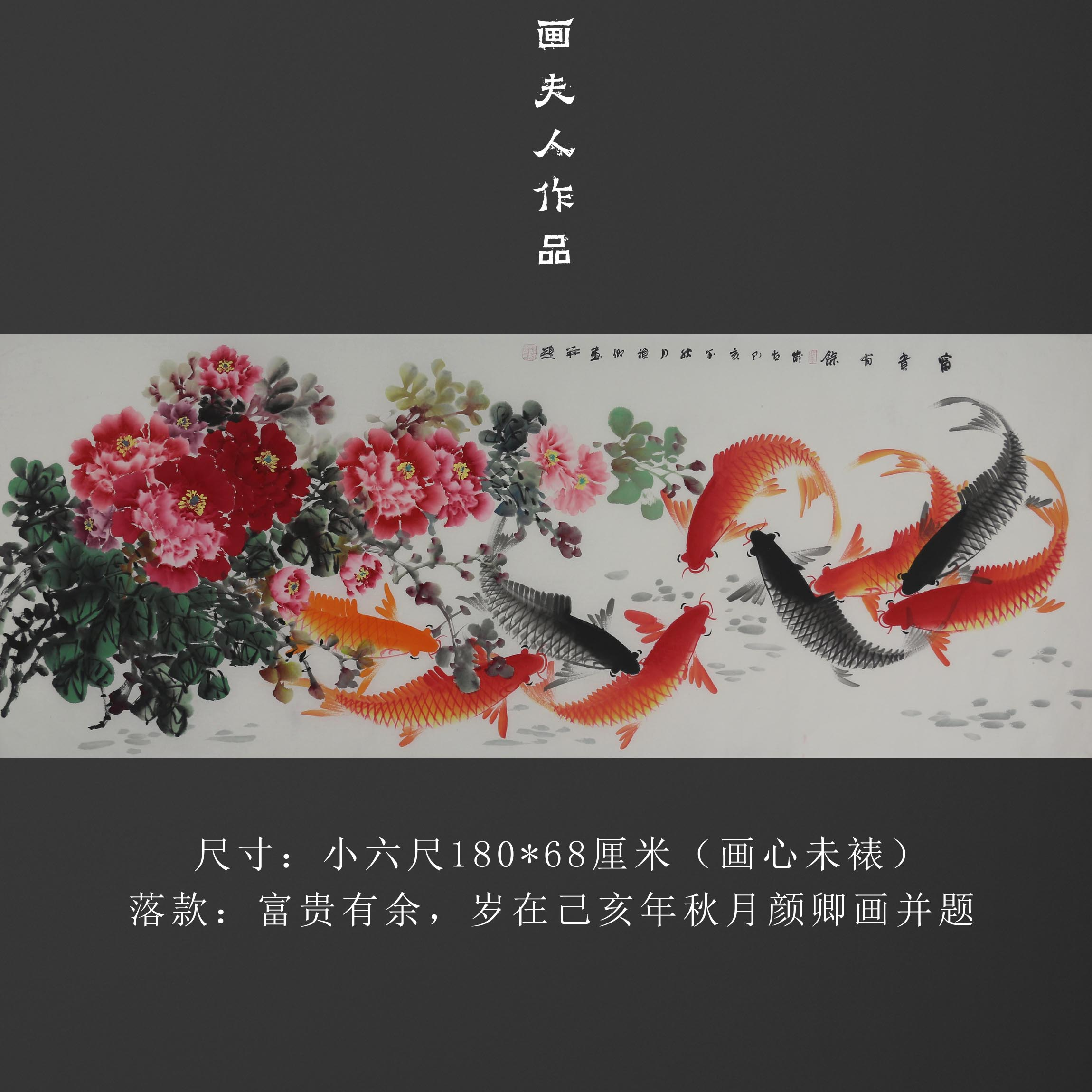 Lin Yanqings pure hand-painted works of traditional Chinese painting