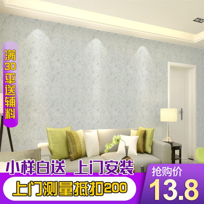 简约现代无缝防水涤丝素色客厅墙布手慢无