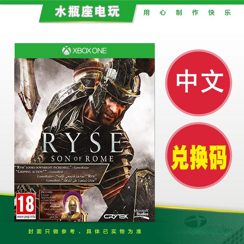 XBOXONE XBOX ONE S X游戏 罗马之子 传奇版 Ryse 兑换下载码中文图片