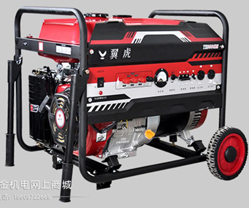 翼虎动力 5千瓦6KW8kw小型汽油发电机家用单相220/三相380低音款