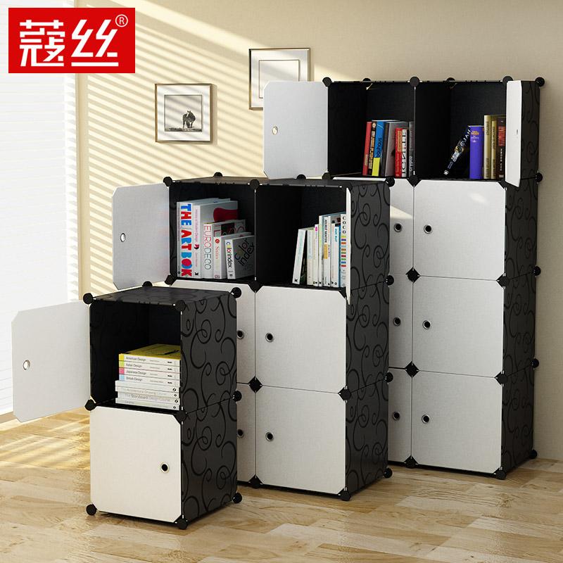 简易书柜 置物柜自由组合塑料收纳柜多功能储物柜格子柜带门书架
