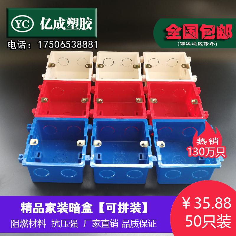 Коробки для розеток Артикул 589683866808