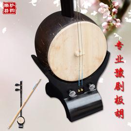 普级大包座河南豫剧专业花梨木板胡厂家直销河南手工制作初学板胡图片