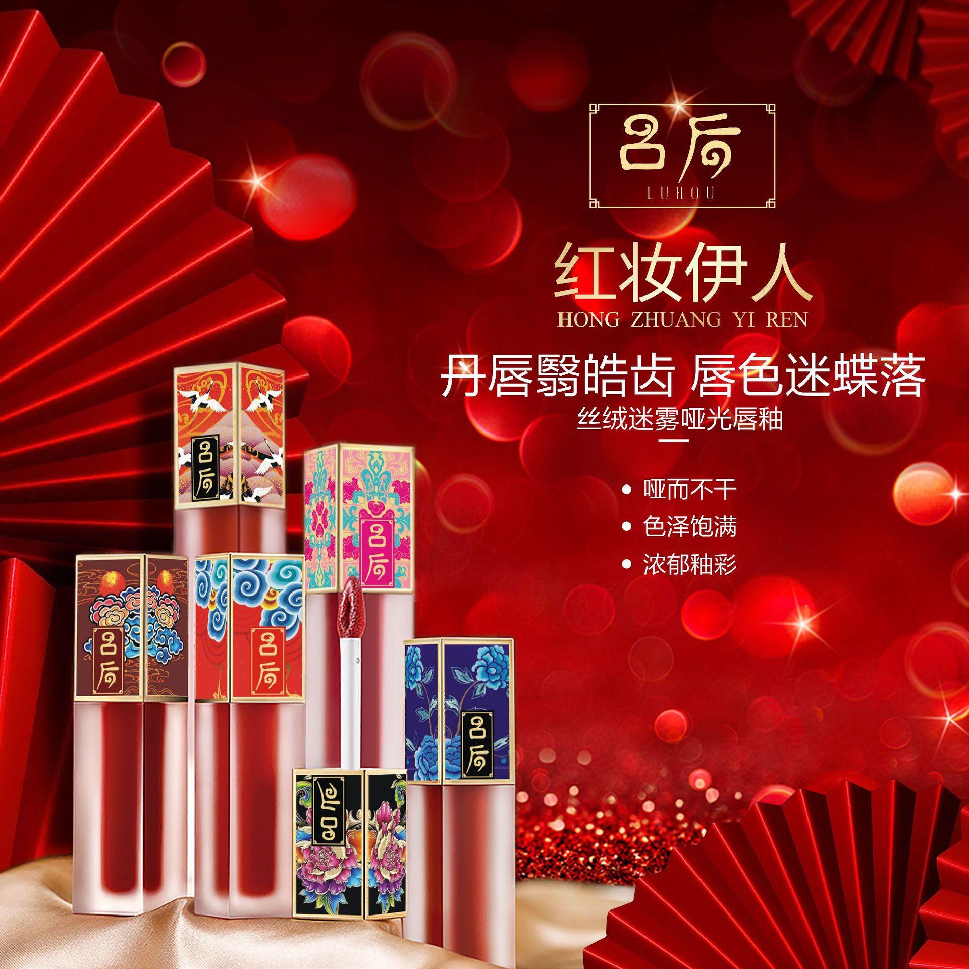 中国故宫风唇釉礼盒套装非美国法国品牌女学生款平价小众口红古风