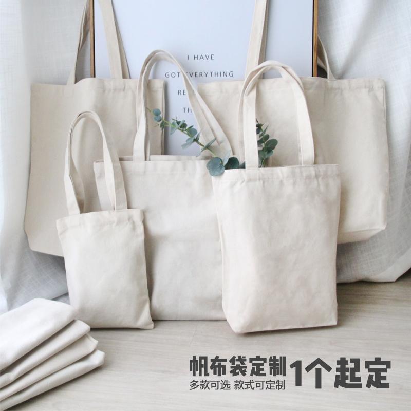 帆布袋包定做培訓班補課袋diy手繪布袋手提袋購物環保袋定製禮品