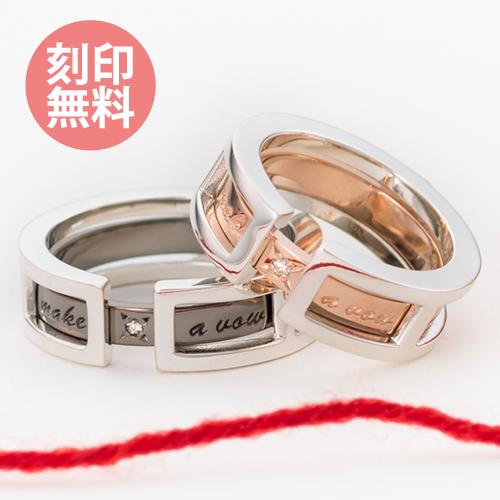 日本直邮【white clover】不动的人气NO.1 对戒指make a vow-誓言