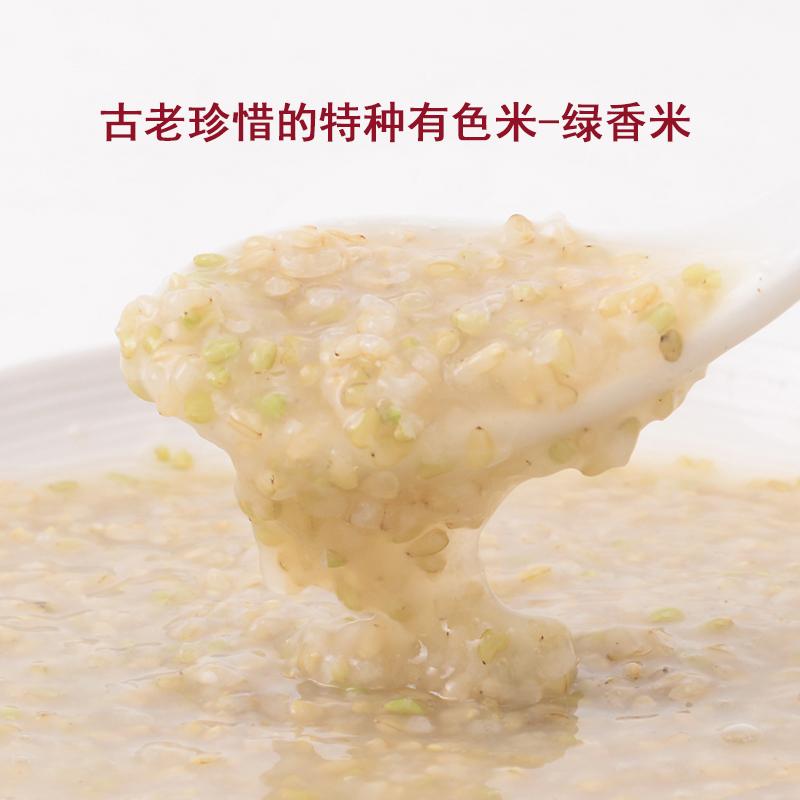 山尖百合绿香米500g 农家肥种植 老品种有色米 无化肥农药除草剂