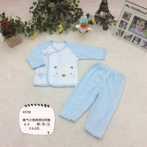 婴儿和尚服薄款婴儿内衣系带两用合同服套装宝宝春夏衣服两件套