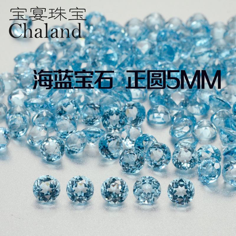Baoyan jewelry natural Brazilian Aquamarine bare stone Faceted Round 5mm VVS 20 yuan / piece