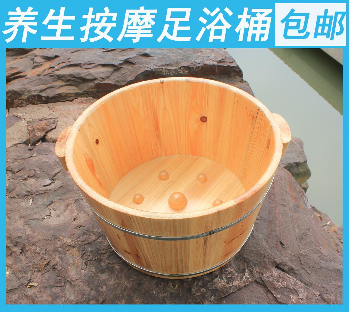 Спеццена доставка включена дерево плюс 2 крышка здравоохранения массаж пузырь ступня бочки фут дерево бассейн мыть ступня бассейн деревянный бассейн