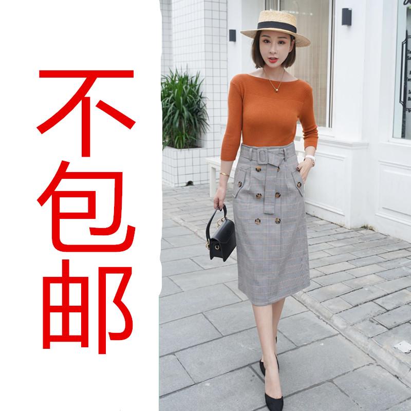 诗昊服饰5803秋装新款套装七分袖针织打底衫格子包臀中长裙两件套