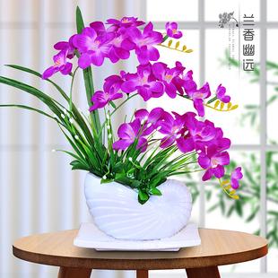蝴蝶兰仿真花盆景套装假花兰花盆栽客厅餐桌摆件室内装饰品花卉