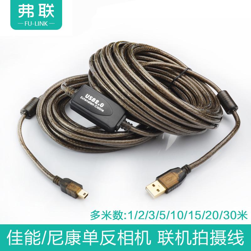 佳能相机数据线60D 600D 700D 5D3 5D2 70D 7D 80D单反联机USB线