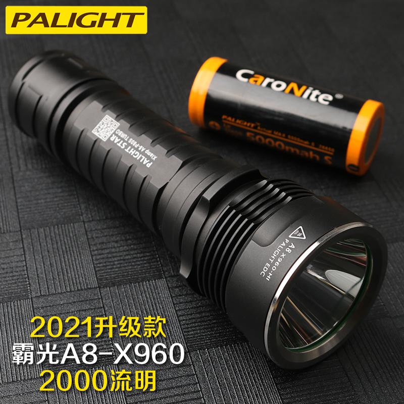 Baguang strong light flashlight charging super bright 26650 lithium battery 30W spotlight long-range night riding waterproof lamp a8-960