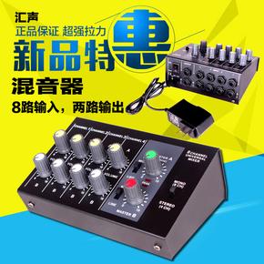 Ревербераторы,  8 дорога MIX428 микрофон смешивать амортизаторы музыкальные инструменты больше дорога микрофон расширять устройство микрофон восемь дорога расширять устройство коллекция нить, цена 1050 руб