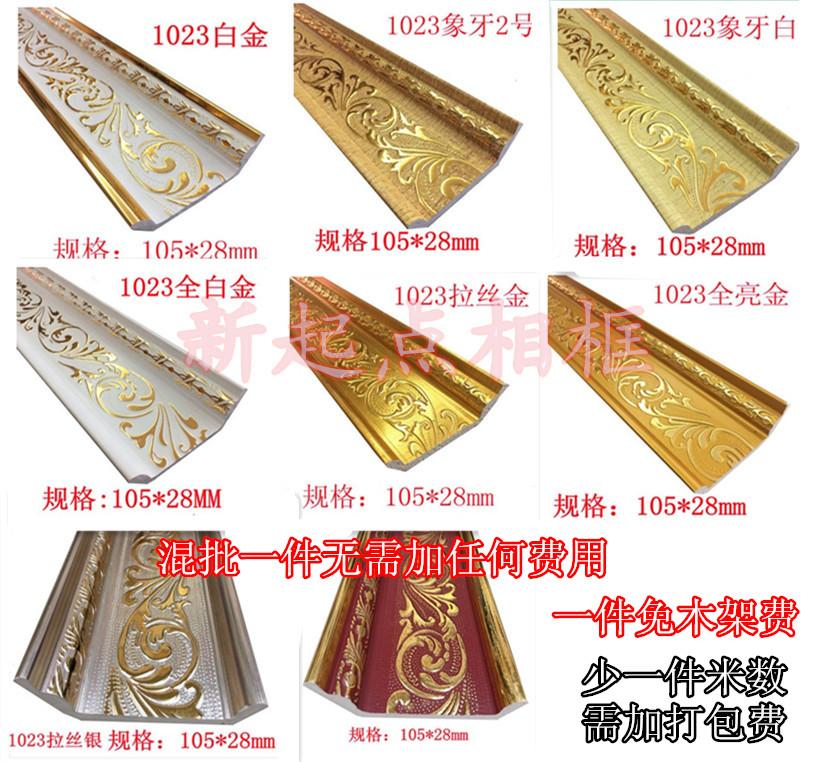 Трудновоспламеняющийся PVC декоративный линия оспа линия 10 сантиметр оспа молдинги мрамор окно тайвань доска столовая гора декоративный линия