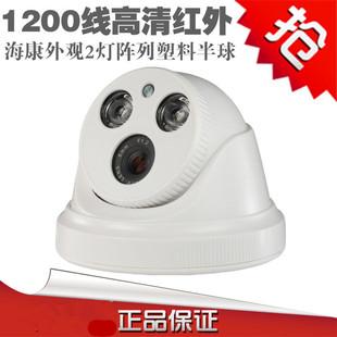 红外半球室内 监控摄像头 高清1200线 广角2.8mm 电梯教室摄像机