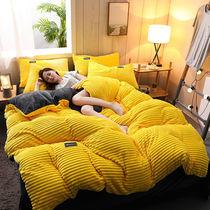 珊瑚绒四件套双面绒加厚加绒冬天速热保暖床上用品水晶绒被罩床单