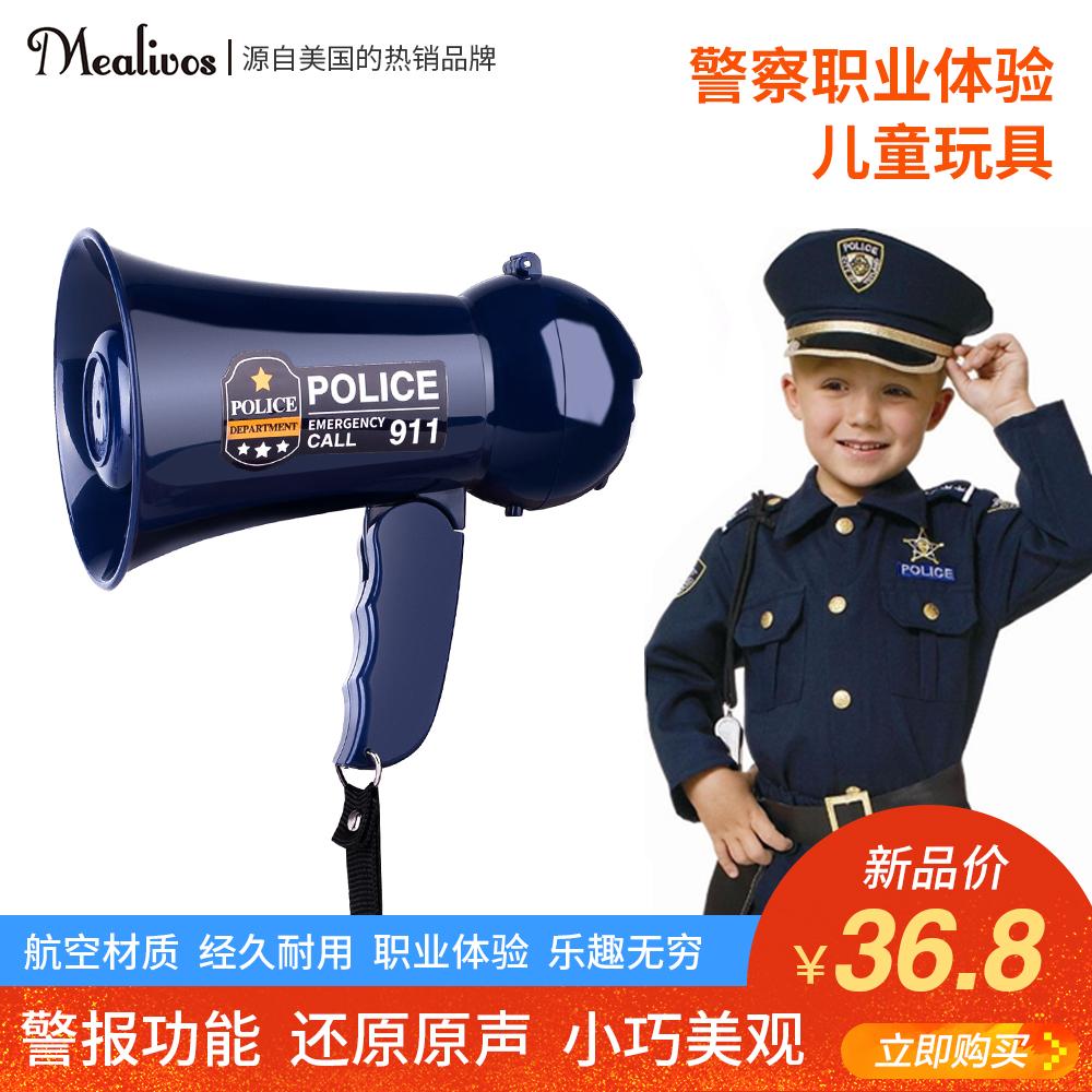 Mealivos警察男孩玩具小喇叭迷你喊话器可折叠扩音器儿童节礼物